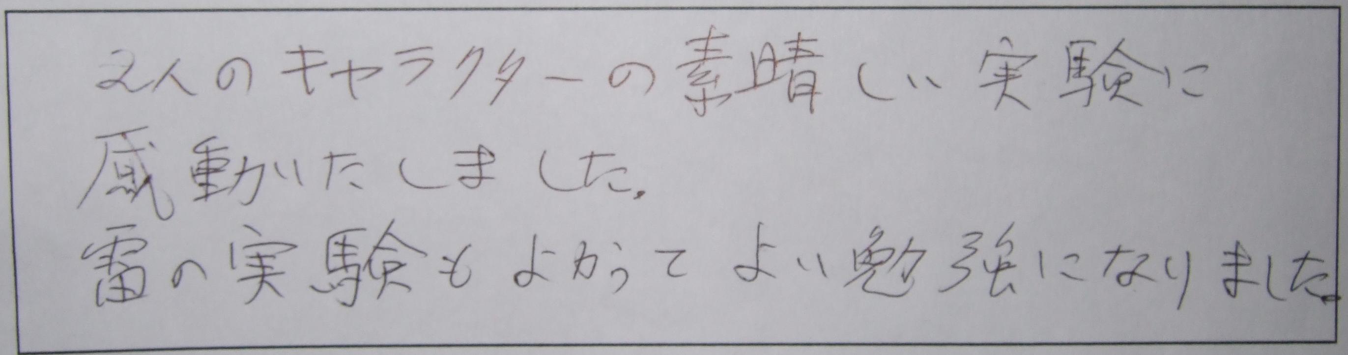 コピー ~ DSCF0310.jpg